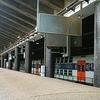 Gare Du Champ De Mars