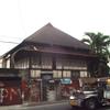Front Facade Of Lara House