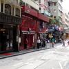 H K Central Staunton Street 2 0 1 0