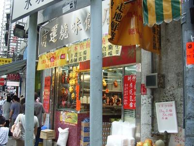 HK  SW  Possession St