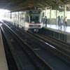 M R T 3 Magallanes Station Platform 2