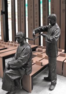 Pak Tsz Lane Park 2 8 Hong Kong 2 9 Sculpture 2 2 Cutting Off The Queue