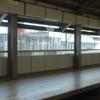 Platform In Libertad L R T Station