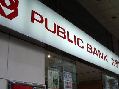 Public Bank Berhad Wing On House
