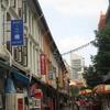 Sago Street 3