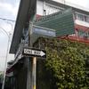 Gilmore Avenue, Quezon City