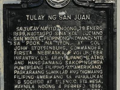 Tulay Ng  San  Juan