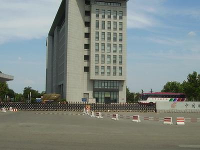 Air China Building Shunyi