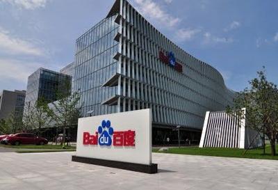 Baidu  Campus