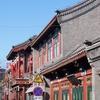 Beijing Hutong 2 0 0 5 3