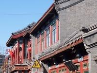 Xuanwu District