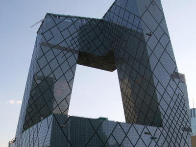 Beijingskyscraperpic Crop Rotate Lighten