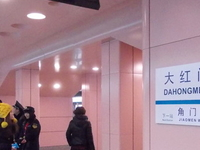 Dahongmen Station