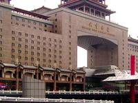 Fengtai