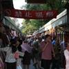 Beijing Xiu Shui Silk Market