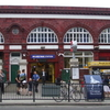 Belsize Park Tube Station Building
