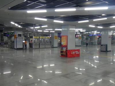 Buji  Metro  Station  Shenzhen Underground