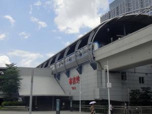 Buji Station