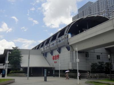 Buji  Metro  Station  Shenzhen