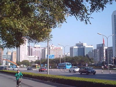 Chang  2 7 An  Ave  Jiannei