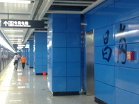 Changgang Station