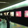 Chang Shou Road