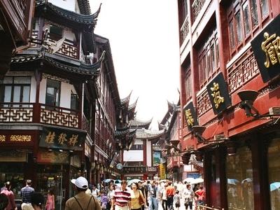 Chenghuangmiao 5