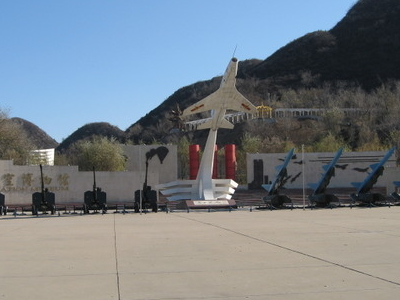 China  Aviation  Museum  Memorial