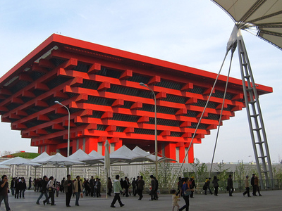 China  Pavilion Of  Expo