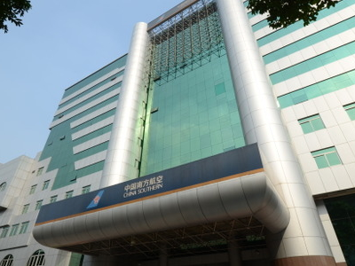 China  Southern  Airlines  Headquarters