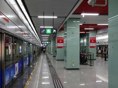 Civic  Center  Station   2 8 Shekou Line  2 9  2 0 1 3 0 7 2 6