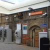 Clapham High Street Station Entrance
