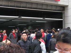 Dashadi Station