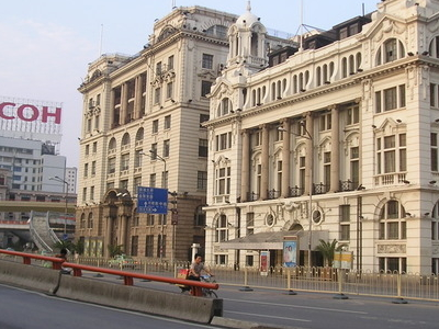 Shanghai Club Building