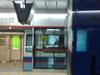 Dongpu Station