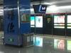 Liede Station
