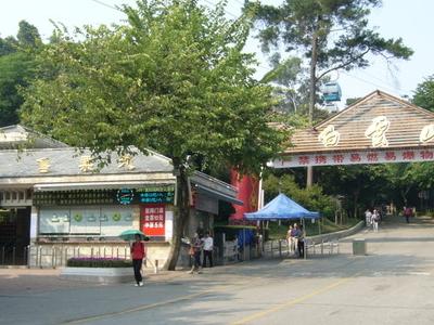 Front Entrance Of Baiyun Mountain