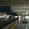 Guoyuan Station Platform