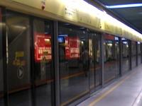 Huangsha Station