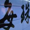 Haizhuguangchangword
