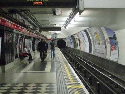 Central Line Westbound Platform