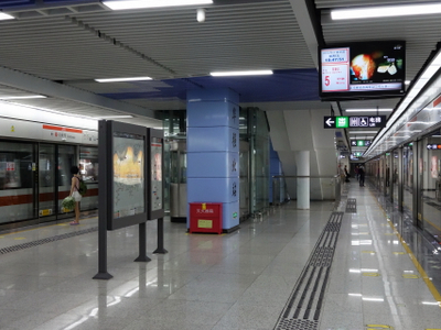 Huaqiang  North  Station Shekou Line