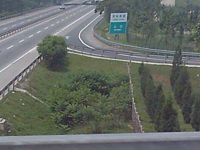 Jingha  6th Ring Road  Jul 2 0 0 4