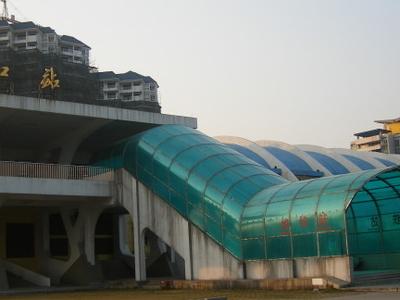 Kengkou  Station