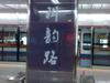 Keyun  Lu
