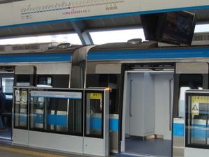 Caopu Station