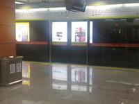 Longxi Station