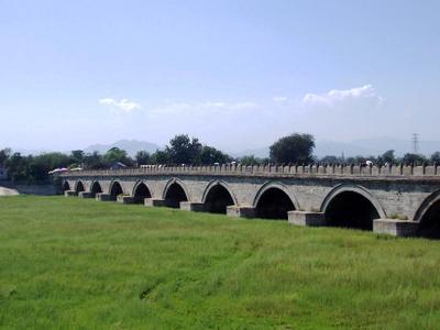 Lugouqiao 2