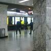 Martyrs 2 7 Park Station