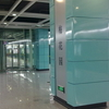 Meihuayuanstation